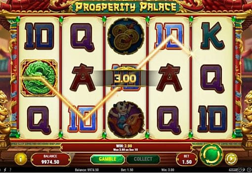 Выигрышная комбинация символов в автомате Prosperity Palace