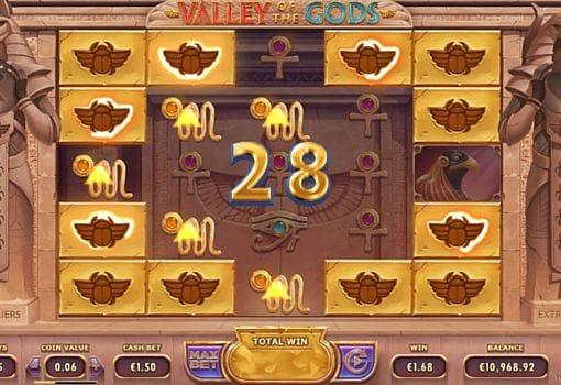 Призовая комбинация символов в игровом автомате Valley of the Gods