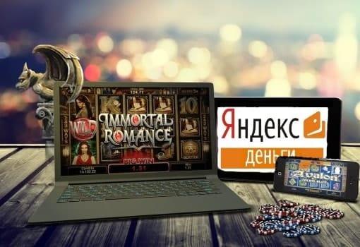 Игровые автоматы на деньги с выводом на Яндекс кошелек